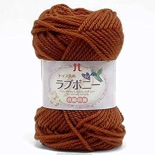 毛糸 『トップ染め ラブボニー 108番色』 Hamanaka ハマナカ