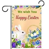 ガーデンフラッグ縦型両面 12x18inch 庭の屋外装飾,パスカル卵の花とウサギのバスケット