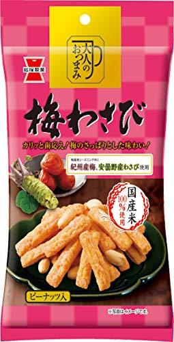 岩塚製菓 大人のおつまみ梅わさび 53g ×10袋