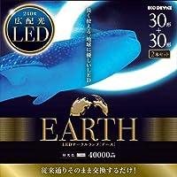 LEDサークルランプ オールフリー 1年保証付 G10g EFCL30・30LED/28N 30W形