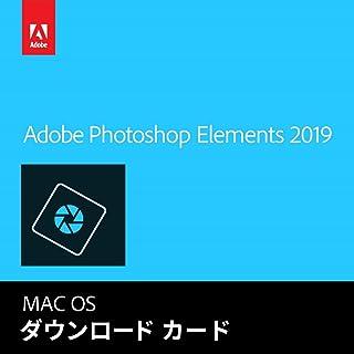 Adobe Photoshop Elements 2019|Mac対応|カード版(Amazon.co.jp限定)