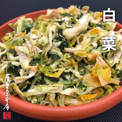国産乾燥白菜 1kg 国産乾燥野菜シリーズ はくさい エアドライ 低温熱風乾燥製法 九州産 熊本県産 みそ汁 フリーズドライ ドライベジタブル 保存食 非常食 長期保存