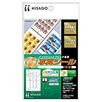 (まとめ買い) ヒサゴ 光沢紙 写真シール 16面 角丸 10シート入 CJ2870S 【×5】