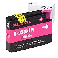 933XL と互換性のあるインクカートリッジ マゼンタ 1個セット 【バウストア】