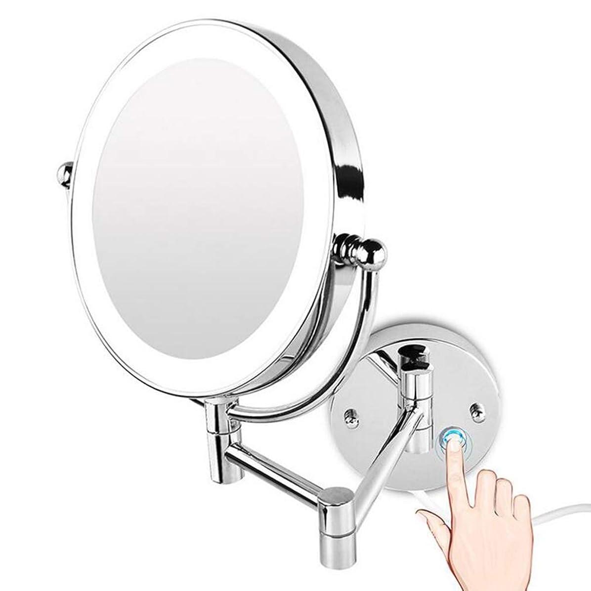 思い出す不快なたっぷりHUYYA LED 化粧鏡、両面 壁掛け式バスルームミラー複数の倍率化粧ミラー 360 °回転 伸縮可能折り けメイクミラー,3x_Powered by Plug