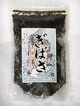 三高水産 ぎばさ (アカモク) 200g × 60袋 (1ケース)