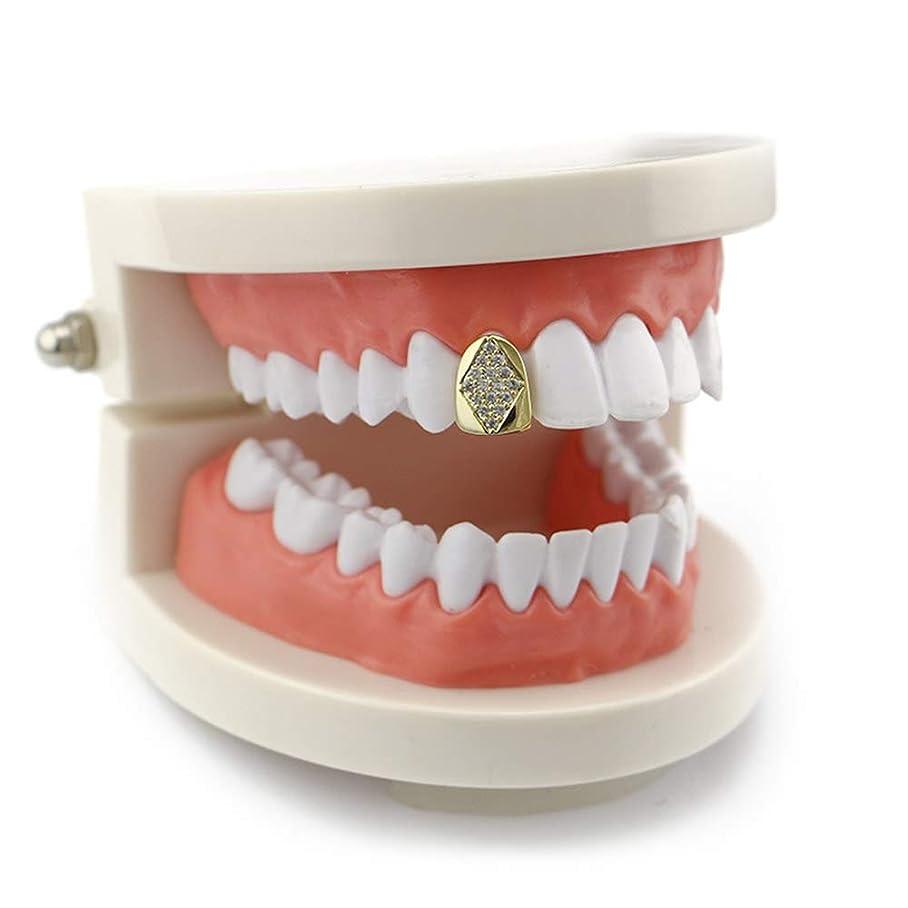 適応的プランター導体欧米のヒップホップの歯金メッキバーベキュー金ブレース単一の歯の異なる笑顔の情熱ストリートダンスミュージックオープニングアクセサリー,Gold