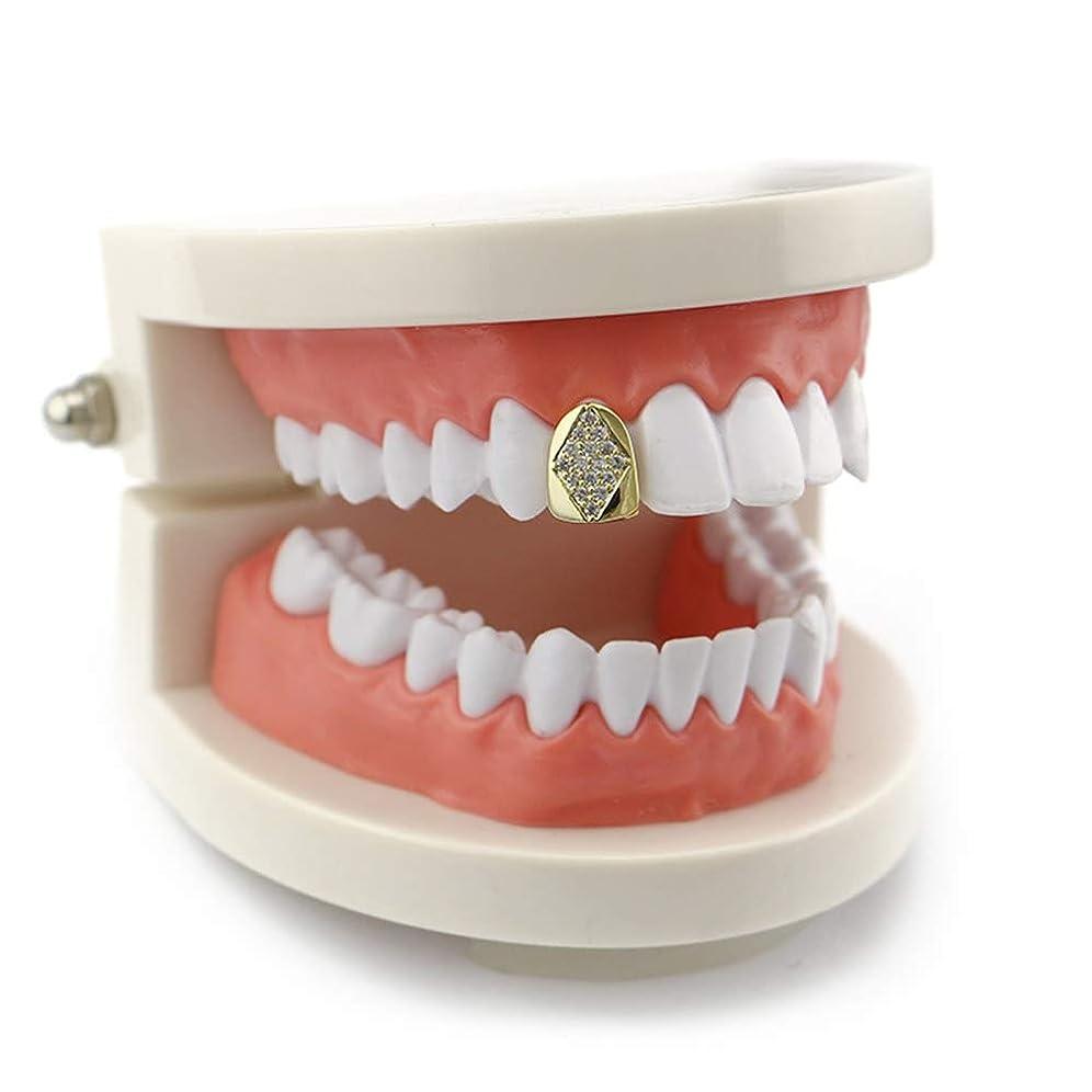 手吸う主に欧米のヒップホップの歯金メッキバーベキュー金ブレース単一の歯の異なる笑顔の情熱ストリートダンスミュージックオープニングアクセサリー,Gold