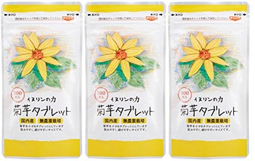 菊芋タブレット250mg×300粒お徳用3個セット内容量:225g★3袋で生菊芋=1980g分です!