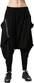 ellazhu Women Winter Thick Elastic Waist Solid Harem Pants OneSize GY696
