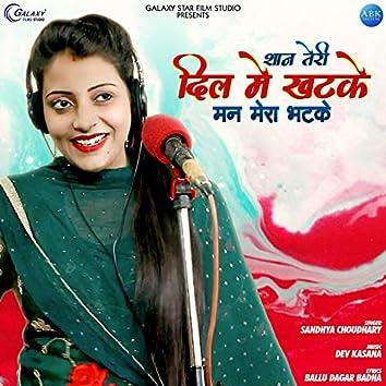 Shaan Teri Dil Me Khatke Maan Mera Bhatke - Single