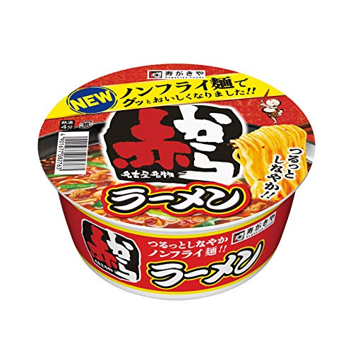 寿がきや カップ赤からラーメン 113g ×12個