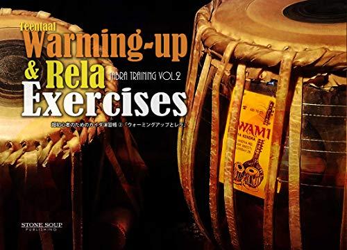 Teentaal Warming-up & Rela Exercises (タブラトレーニングVol.2 超初⼼者のためのカイダ演習帳 2)の詳細を見る