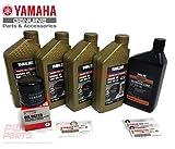 YAMAHA OEM F75 F90 F115 FULL Synthetic Oil Change...