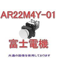 富士電機 AR22M4Y-01B 角丸フレーム中形押しボタンスイッチ モメンタリ(1b) (黒) NN