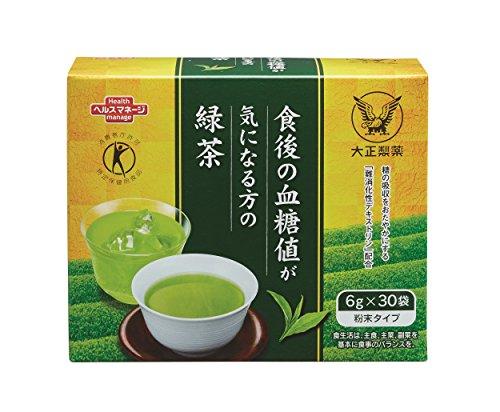 【特定保健用食品】 食後の血糖値が気になる方の緑茶 〔高級茶 難消化性デキストリン〕 30袋 大正製薬
