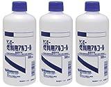 【まとめ買い】ケンエー 燃料用アルコール 500mLx3本(アルコールバーナー用 アルコールランプ)