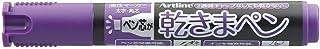シヤチハタ 油性マーカー 乾きまペン 太字 角芯 紫 K-199Nムラサキ 【まとめ買い10本セット】