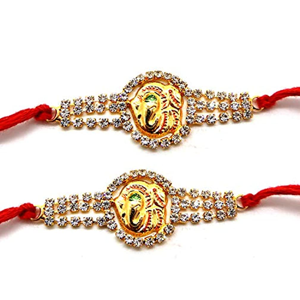 WhopperIndia Set of 2 Rakhi Threads with ganpati Design and Diamond Stone for Giving Gift to Brother on Rakshabandhan, Color Vary and Multi Design