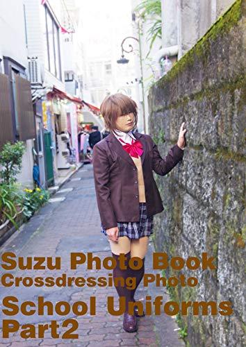 Japan crossdresser CROSSDRESSER