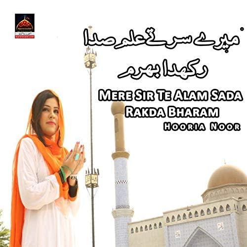Hooria Noor