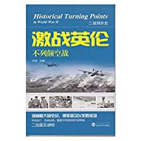 England battle - Battle of Britain(Chinese Edition)