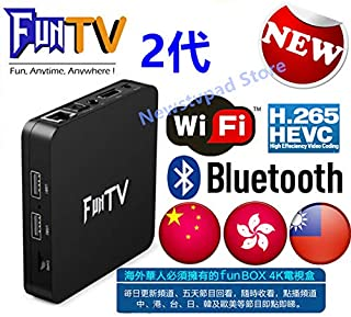 2021 FunTV Box Chinese The Newest Generation 2GB RAM+16GB ROM WiFi 5G 藍牙4.0 支持五天回看 300+大陸香港澳門台灣直播點播回看頻道 海量普通話粵語影視劇集
