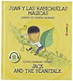 Juan y las habichuelas mágicas / Jack and the Beanstalk: 12 (Cuentos de siempre bilingües)