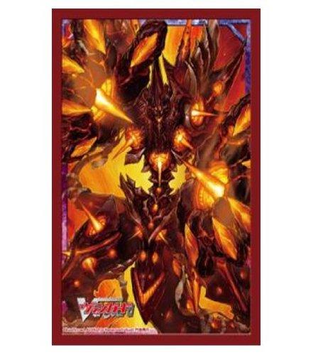 Bushiroad Sleeve Collection Mini Vol.86 - Cardfight!! Vanguard [Engokufuryu Brocade Inferno]