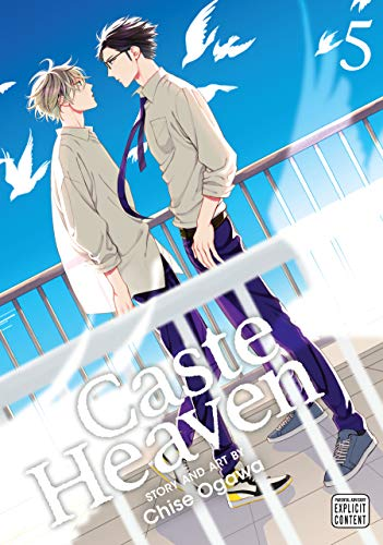 Caste Heaven, Vol. 5 (Yaoi Manga) (English Edition)