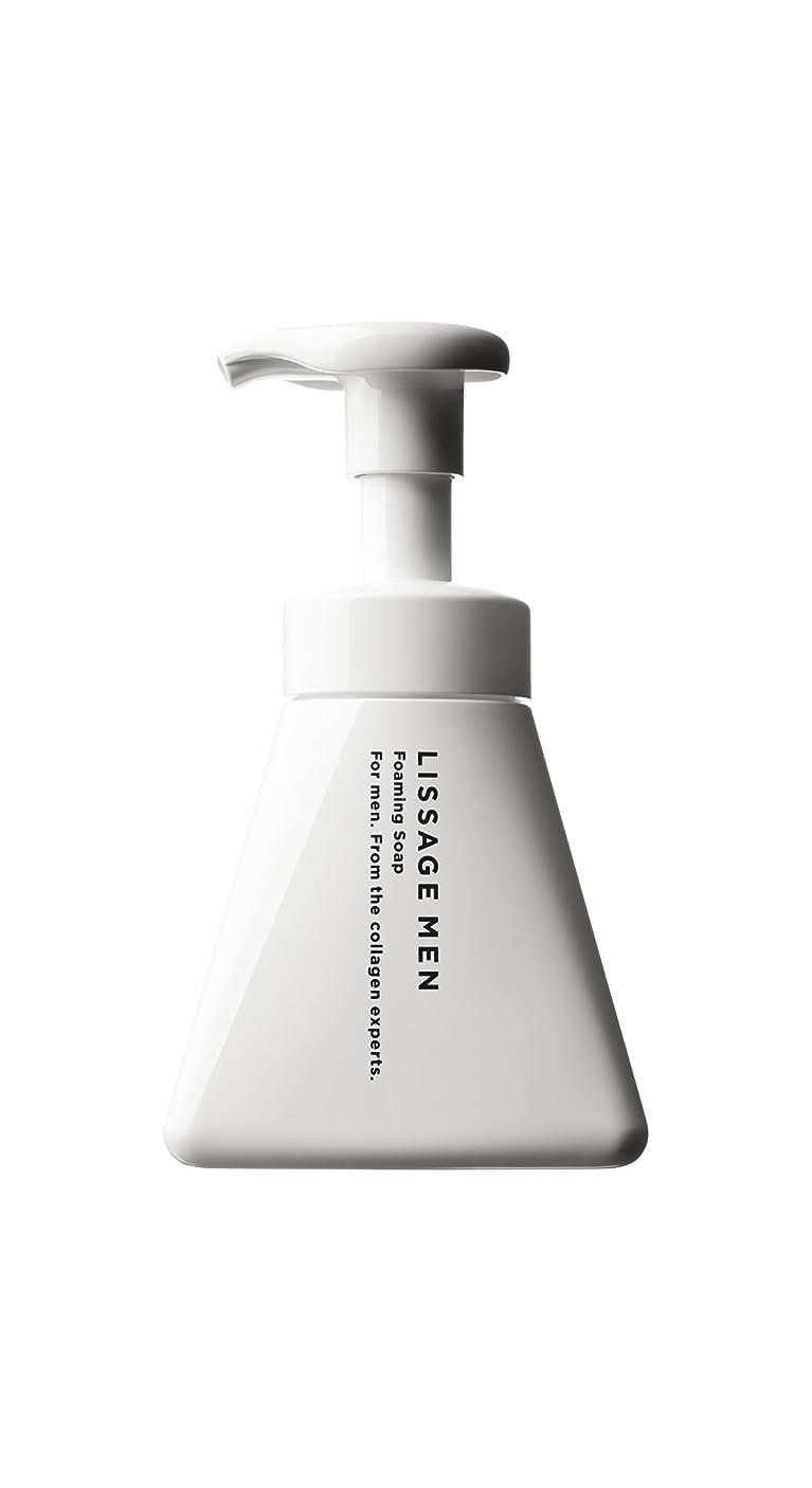 デマンド黒人計画的リサージ メンフォーミングソープ 150ml 男性用 洗顔料 (メンズ スキンケア)