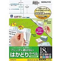 コクヨ プリンタ兼用 ラベルシール 18面 22枚 KPC-E1181-20 Japan