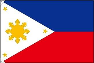 N国旗(販促用) 23720 フィリピン 大
