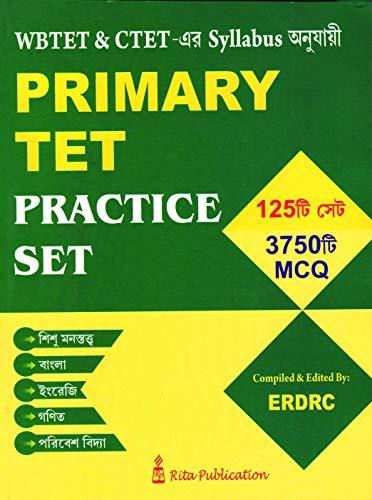 Primary Tet Practice Set