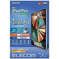エレコム iPad Pro 12.9 第5世代 2021年 液晶保護フィルム 高光沢 超透明 耐擦傷(ファインティアラ) TB-A21PLFLFIGHD