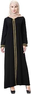 HANYIMIDOO Casual Abaya For Women