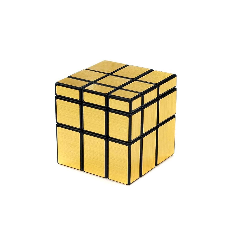 ではごきげんよう硬い進むJielongtongxun 滑らかな品質のルービックキューブを使用したルービックキューブ、安全で環境に優しいデザインスタイル、安全で環境に優しい、贈り物として使用することができます 美しい (Edition : Third order)