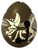 Bepuzzled Smart Huevo de Dinosaurio Puzzle