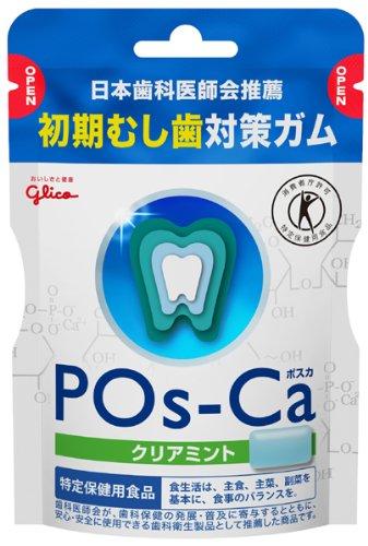 江崎グリコ『POs-Ca(ポスカ)クリアミント エコパウチ』5個