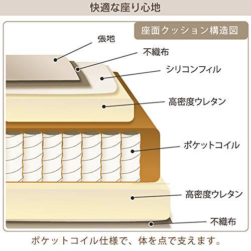 アイリスプラザソファカウチクッション・取り外せる脚付きレイアウト自在チャコールグレー幅約195㎝41920