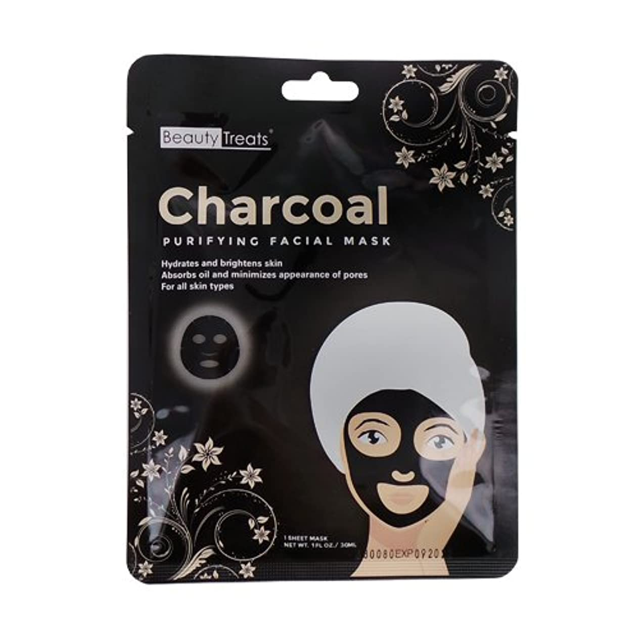 州推定する偶然の(3 Pack) BEAUTY TREATS Charcoal Purifying Facial Mask (並行輸入品)