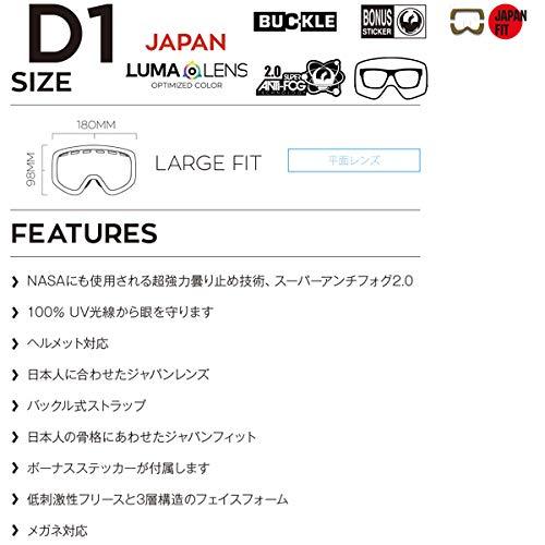 DRAGON(ドラゴン)『D1』