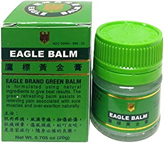 Eagle Brand Green Balm 0.705 Ounce /20 Gram