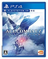 【PS4】ACE COMBAT™ 7: SKIES UNKNOWN【早期購入特典】「ACE COMBAT™ 5: THE UNSUNG WAR ( P...