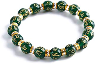 Wenmily Brand Feng Shui Chrysoprase inscribed in Sanskrit Wealth Porsperity 10mm Bracelet, Attract Wealth and Good Luck, Deluxe Box Included