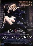 ブルーバレンタイン [DVD] image