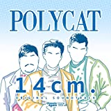 14CM. (From