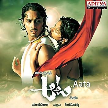 Aata (Original Motion Picture Soundtrack)