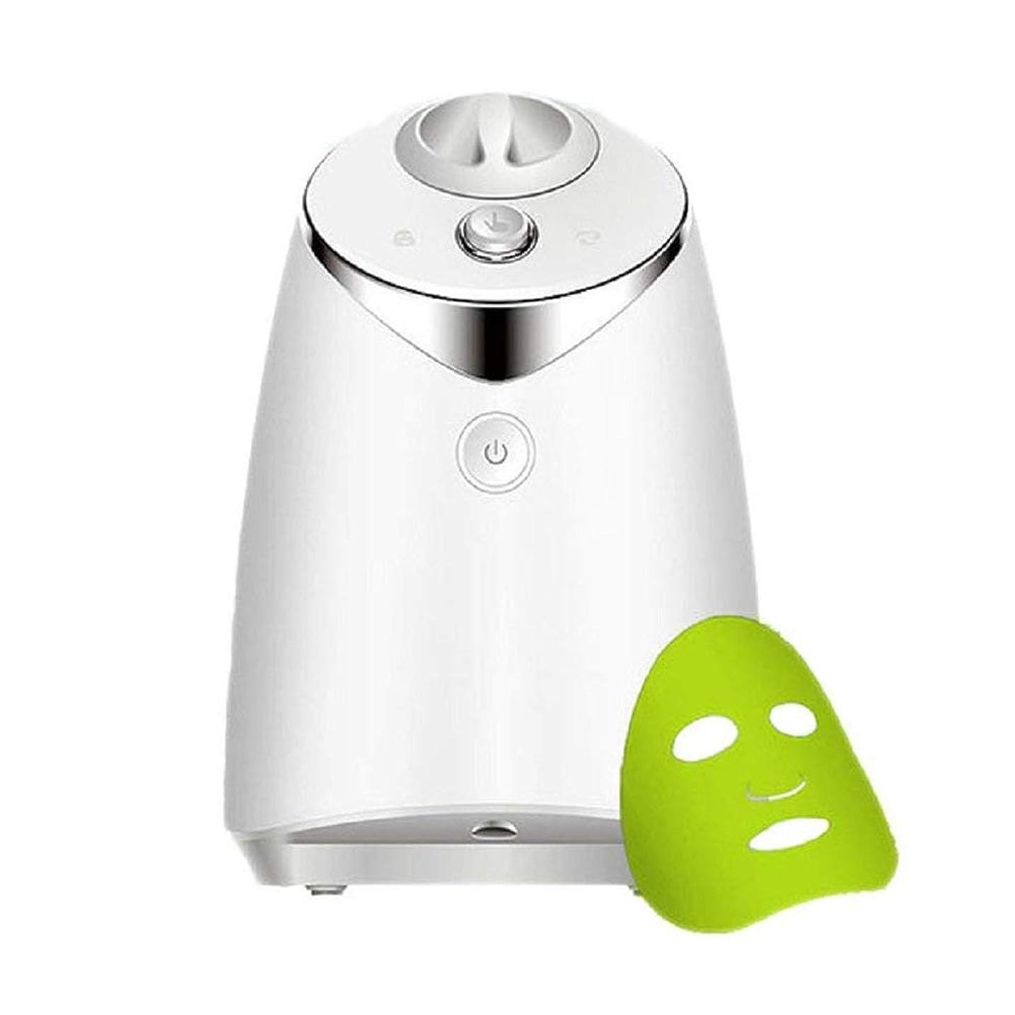 ピンポイント妊娠した有用フルーツと野菜マスク製造機、フェイススチーマー100%ナチュラル自家製自動美容器/インテリジェントな音声プロンプトワンボタンクリーニング
