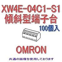 オムロン(OMRON) XW4E-04C1-S1 (100個入) プリント基板用端子台 傾斜型端子台 4極 (端子ピッチ5.08mm) NN